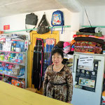 these very remote and tiny shops have various functions: besides food products also household goods can be purchased here. Plus a notice board for buying & selling goods or getting a lift. And a local meeting point to have a chat