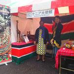 横浜国際フェスティバル ケニア大使館ブース