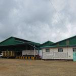 ギドンゴ製茶工場