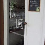 西荻窪駅から徒歩5分、小さな隠れ家的カフェです。
