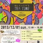 2013年12月1日 SUN's Time MARKET 「旅してつながるTEA TIME~vol.1ケニア編」ポスター