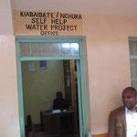 水プロジェクトのオフィス