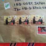 ナイロビ本部より紅茶のサンプルが書留で届きました!