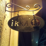 おいしく・たのしく・美しく…がテーマのカフェ