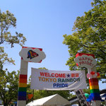隣のイベント広場では「Rainbow Pride」開催中!