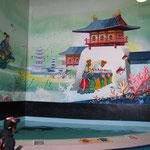 小樽水族館入り口正面