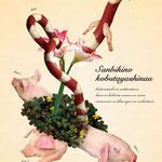 「植物と動物を組み合わせた、不思議な生き物図鑑」011:サンビキノコブタヤシナウ 子供達を育てるため、花に隠れて獲物を狙う。丸呑みにして、栄養を分け与える。