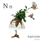 アルファベットシリーズ n「narrow」