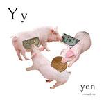 アルファベットシリーズ y「yen」