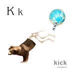 アルファベットシリーズ k「kick」