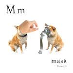 アルファベットシリーズ m「mask」
