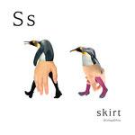 アルファベットシリーズ s「skirt」