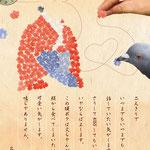 芥川龍之介の、妻へ宛てたラブレターよりイメージしたコラージュ
