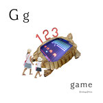 アルファベットシリーズ g「game」