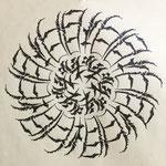 文字曼荼羅「霜月」20161101