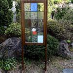 stainedglass in the garden