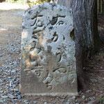 「紀三井寺」からと「高野山」からの合流地点