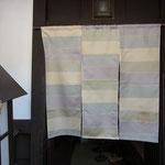 西陣千両ケ辻伝統文化祭の暖簾