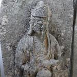 西教寺の「阿弥陀二十五菩薩石仏」の一体