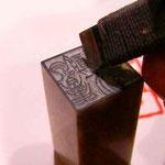 sceau tampon japonais personnalisé inkan hanko