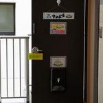 このドアが入口です