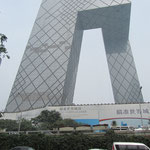 Coole Architektur