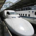 Der schnellste Zug der Welt