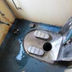Toilette India Style