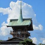 Schöne Bauten in Kyoto