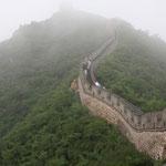 Die Grosse Mauer, Kuckuck