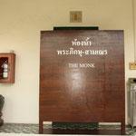 Die Mönche haben ein eigenes Scheisshaus für sich