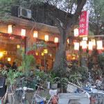 Im Hutong
