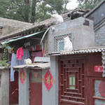 Wohnen wie im alten China