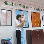 Unterricht in Chinesischer Medizin
