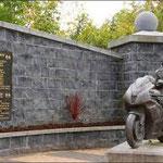 Wo der Joey Dunlop Memorial Garden im Heimatort des berühmten Motorradrennfahrers liegt