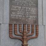 Mémorial juif de Rumbula