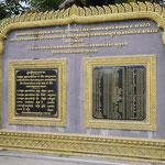 Cimetière militaire de Siem Reap