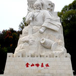 La Grande Muraille Jinshanling
