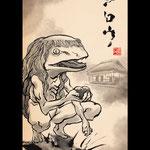 福崎町観光協会様よりご依頼頂き、福崎町妖怪プラモデル「河童のガジロウ 」のパッケージ用イラストを制作させて頂きました。