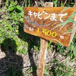 南郷大島ミュージアム」