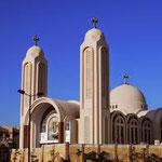 koptische Kathedrale