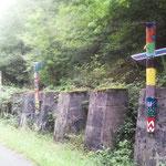 Entstanden durch ein Jugendprojekt auf dem Weg nach Arzfeld