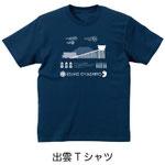 出雲Tシャツ