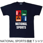 NATIONAL SPORTS国産Tシャツ