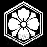 静岡県の神紋