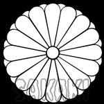 山梨県護國神社 神紋 十六八重菊