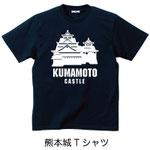 熊本城Tシャツ