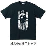 縄文の女神Tシャツ