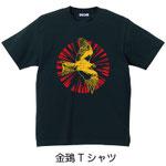 金鵄Tシャツ
