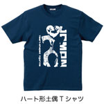 ハート形土偶Tシャツ